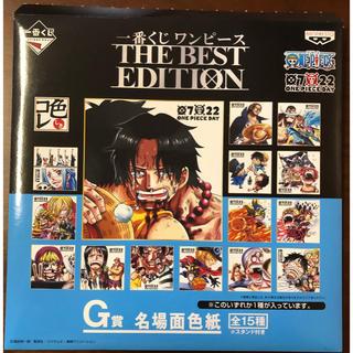 バンプレスト(BANPRESTO)の一番くじ The Best Edition ワンピース 名場面色紙 G賞(印刷物)