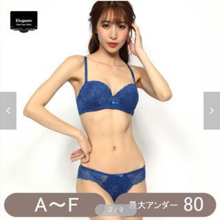 【商品名】ハーフカップブラ&ショーツ&Tバック3点セット ブルー B65/M(ブラ&ショーツセット)