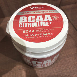 ケンタイ(Kentai)のBCAAシトルリンプラス(アミノ酸)