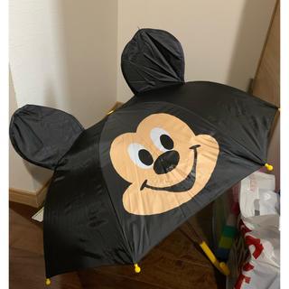 ディズニー(Disney)のミッキー 耳付き傘(傘)