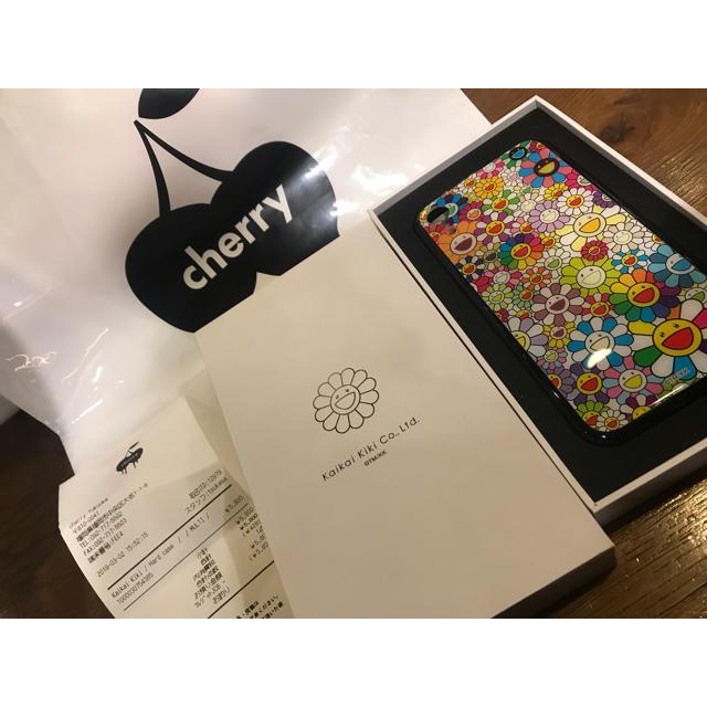 iphoneカバー作り方 / Supreme - kaikaikiki iPhoneケース XRの通販 by m's shop|シュプリームならラクマ