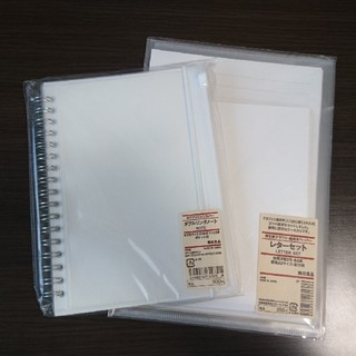 ムジルシリョウヒン(MUJI (無印良品))の新品 無印良品 B6ダブルリングノート×3、レターセット(ノート/メモ帳/ふせん)