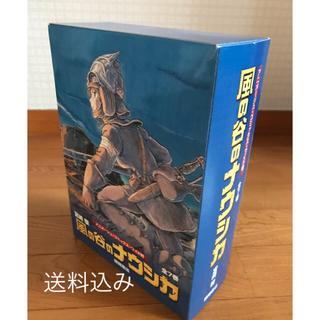 ジブリ(ジブリ)のナウシカ 漫画版 全巻セット(全巻セット)