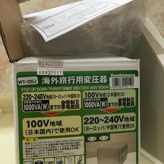 カシムラ(Kashimura)の変圧器[アップダウントランス]1000W(変圧器/アダプター)