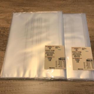 ムジルシリョウヒン(MUJI (無印良品))の【未開封】無印良品 A4クリアホルダー・サイド収納 20ポケット(ファイル/バインダー)