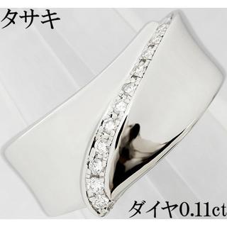 タサキ(TASAKI)のタサキ 田崎真珠 ダイヤ K18WG リング 指輪 幅広 12.5号 13号(リング(指輪))
