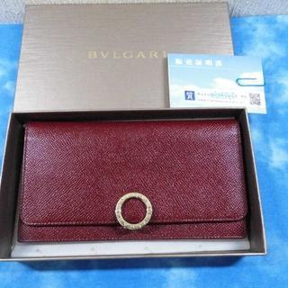 e505a6a98622 58ページ目 - ブルガリの通販 20,000点以上 | BVLGARIを買うならラクマ