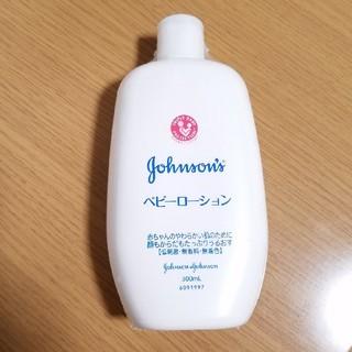 Johnson's - ベビーローション