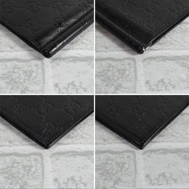 01e9875b2400 Gucci(グッチ)のグッチ GUCCI 170580 メタルマネークリップ付 二つ折り財布 シマ メンズ