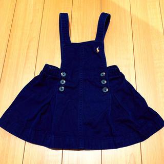 ポロラルフローレン(POLO RALPH LAUREN)のラルフローレン サロペット スカート 80センチ ネイビー ジャンパースカート(スカート)