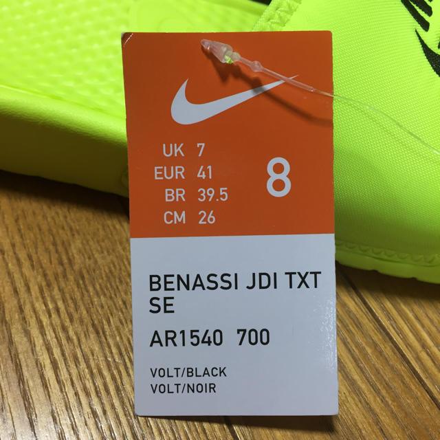new style 5bf24 c516b NIKE(ナイキ)のナイキ BENASSI JDI TXT SE ベナッシ サンダル 26.0cm メンズの