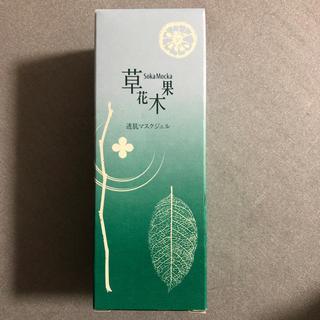ソウカモッカ(草花木果)の【訳あり】草花木果 透肌マスクジェル 未使用(美容液)