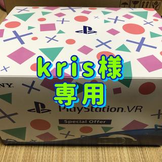 プレイステーションヴィーアール(PlayStation VR)のPlayStation VR Camera 同梱版 CUHJ-16007おまけ付(家庭用ゲーム機本体)