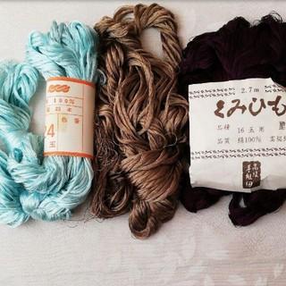 絹糸 組紐糸(生地/糸)