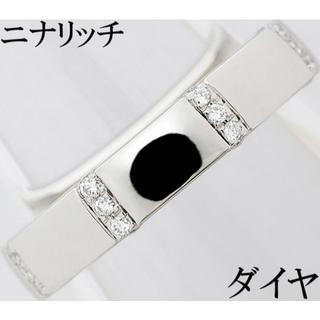 ニナリッチ(NINA RICCI)のニナリッチ ダイヤ Pt900 プラチナ リング 指輪 セイコー 8角形 10号(リング(指輪))