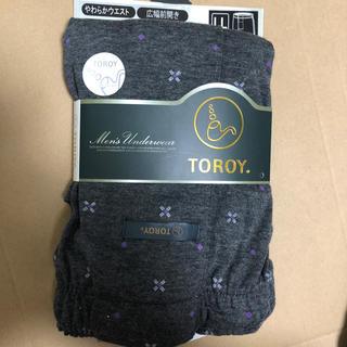 トロイ(TOROY)の新品 L Lサイズ トロイ   ニットトランクス(トランクス)