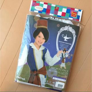 ディズニー(Disney)の新品!アラジン コスチューム 男の子 100(衣装一式)