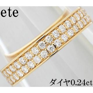 ete エテ ダイヤ K18 リング 指輪 パヴェ ピンキー 小指 5号(リング(指輪))