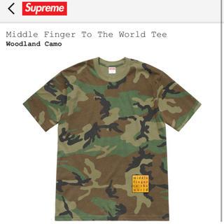 シュプリーム(Supreme)のsupreme19ss middlefinger to the worldtee(Tシャツ/カットソー(半袖/袖なし))