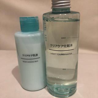 ムジルシリョウヒン(MUJI (無印良品))のgkさん専用    無印良品 クリアケア化粧水、クリアケア乳液(化粧水 / ローション)