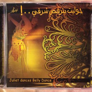 ベリーダンス CD アラブ音楽 (ワールドミュージック)