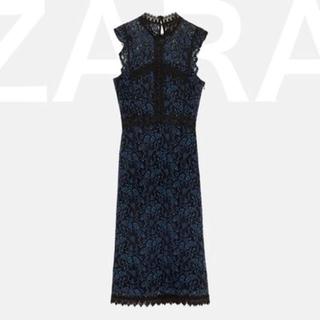 9f09d8bfbf74d ザラ(ZARA)のZARA ドレス パーティー 結婚式 ワンピース(ロングワンピース マキシ