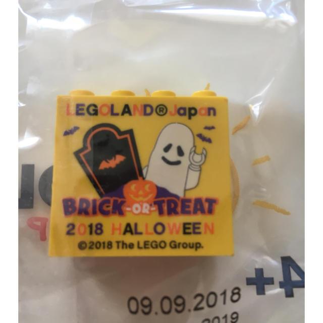 Lego(レゴ)の名古屋レゴランド 限定 ハロウィンレゴ。 キッズ/ベビー/マタニティのおもちゃ(知育玩具)の商品写真