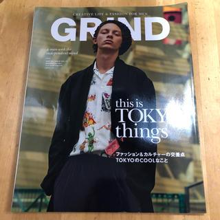 グラインド(GRIND)のGRIND vol.76 TOKYO things グラインド 古着(ファッション)
