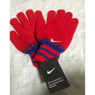 ナイキ(NIKE)のNIKE 手袋(手袋)