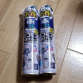 アイリスオーヤマ(アイリスオーヤマ)のアイリスオーヤマ モコモコ泡スプレー 2本セット(その他)