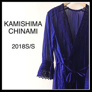 カミシマチナミ(KAMISHIMA CHINAMI)の2018S/S カミシマチナミ カシュクールドレス(ロングワンピース/マキシワンピース)