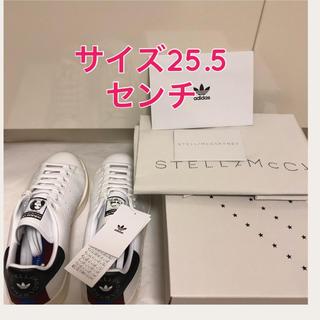 ステラマッカートニー(Stella McCartney)の新品未使用 メンズ 25.5センチ ステラ #StanSmith (スニーカー)