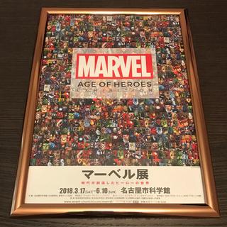 マーベル(MARVEL)の【ピンクゴールド】マーベル展 MARVEL ポスター A4サイズ 額縁付き①(ポスター)