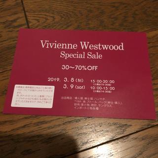 ヴィヴィアンウエストウッド(Vivienne Westwood)のヴィヴィアン・ウエストウッド 3/8と3/9 目白椿ホール(ショッピング)
