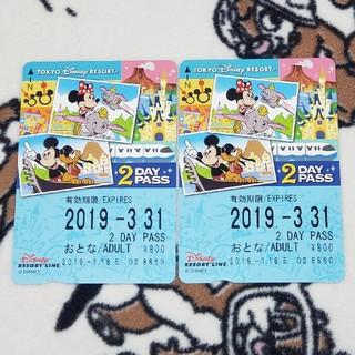 ディズニー(Disney)のディズニー リゾートライン フリーきっぷ 2day(鉄道乗車券)