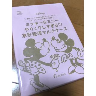 ディズニー(Disney)のゼクシィ 付録 ミッキー&ミニー(その他)