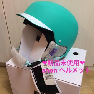 BURTON - 新品!anon ヘルメット(レディース、キッズ、ジュニア)