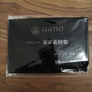 ナノユニバース(nano・universe)のナノ・ユニバース 本革 長財布(長財布)