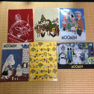 ガッケン(学研)のムーミンシリーズ クリアファイル 6枚セット(クリアファイル)