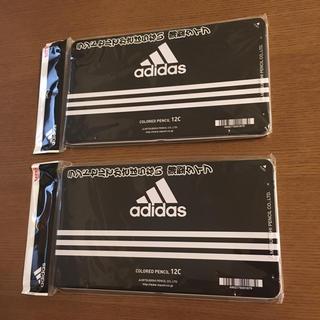 アディダス(adidas)のアディダス adidas 色鉛筆 2個 セット(色鉛筆)