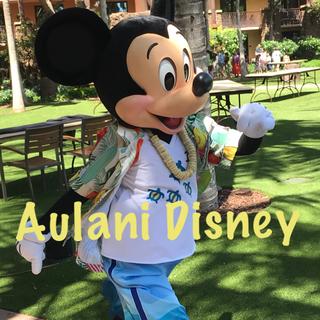 ディズニー(Disney)のアウラニディズニー ホテル 宿泊(宿泊券)
