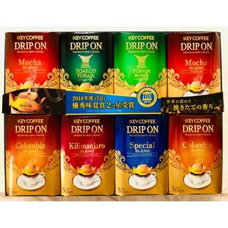 キーコーヒー(KEY COFFEE)のKEY COFFEE ドリップオン ギフトセット 外箱に難有 箱なし応じます(コーヒー)