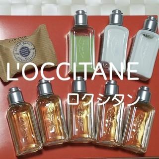 ロクシタン(L'OCCITANE)の値下げ中 L'OCCITANE【ロクシタン】旅行用 各30ml(シャンプー)