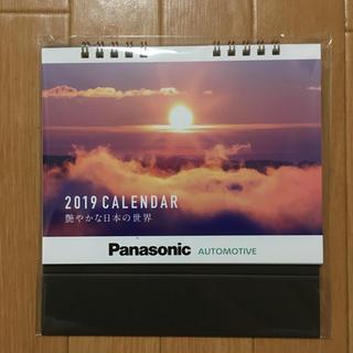 パナソニック(Panasonic)の☆Panasonic 2019卓上カレンダー☆(カレンダー/スケジュール)