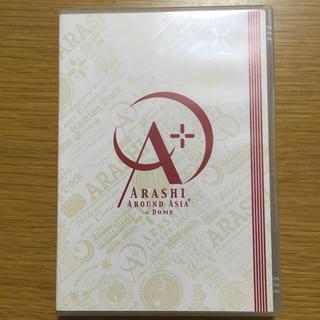 アラシ(嵐)のARASHI DVD AROUND ASIA in DOME(男性アイドル)