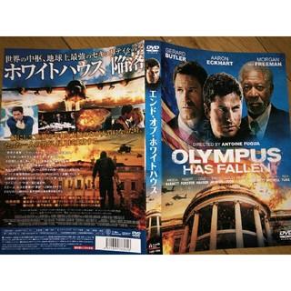 エンド・オブ・ホワイトハウス (DVD) (外国映画)