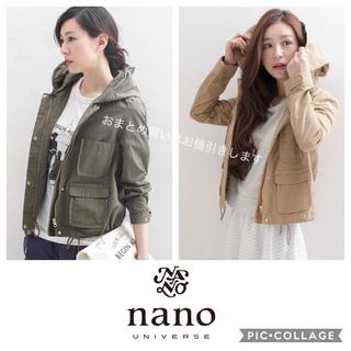 ナノユニバース(nano・universe)の美品ナノユニバース2WAYミリタリーコート人気マウンテンパーカー モッズコート(ミリタリージャケット)