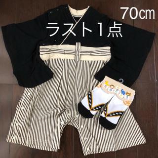 新品未使用  袴ロンパース70㎝  男の子  和風  靴下セット(ロンパース)