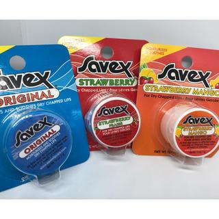 サベックス(Savex)のサベックス  3個セット(リップケア/リップクリーム)