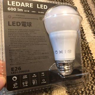 イケア(IKEA)のLED E26口 IKEA 新品未開封(蛍光灯/電球)
